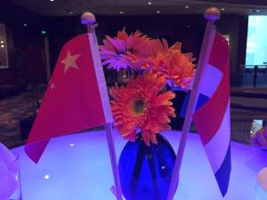Join the consumer goods trade mission to China!  | KLM BlueBiz Flags CN NL internationaal zakendoen zakendoen china Home-NL Flags CN NL