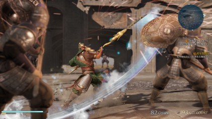 Koei Techmo America Announces Upcoming Release of Dynasty Warriors 9 3