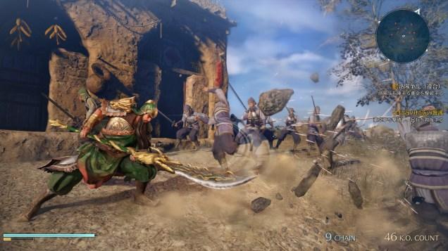 Koei Techmo America Announces Upcoming Release of Dynasty Warriors 9 7