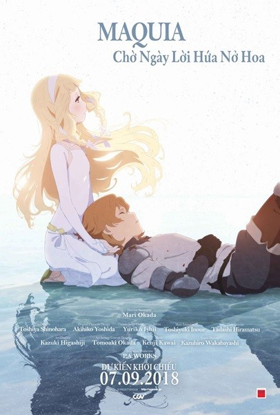 Image result for Maquia CGV