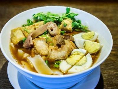 Chada Thai House Noodle (Guay Jub)