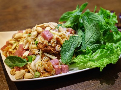 Nam and Crispy Rice Salad