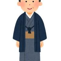 1. O Kimono na Cerimônia do Chá (versão masculina)
