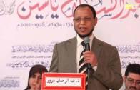 ذ حرور: تجديد الإمام  في المصطلحات جعلها تتجاوز سياقها التاريخي بدلالات إيجابية جديدة