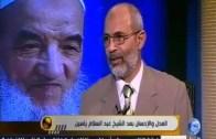 ذ. متوكل: العدل والاحسان بعد ذ. عبد السلام ياسين