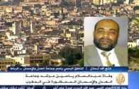 ذ. أرسلان: الأمة الإسلامية رزئت في وفاة ذ. ياسين