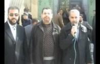 الوقفة التضامنية مع معتقلي العدل و الإحسان السبعة بفاس
