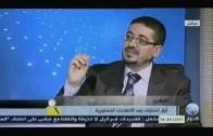 د منار لقناة الحوار: الدولة تعيد نفس سيناريو 2007