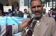 الحقوقيون يحتجون بالرباط ضد الخروقات المخزنية