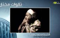 قراء النور: المقرئ سعيد بن سلال