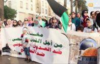 روبورتاج: مدينة الرباط تتضامن مع المسجد الأقصى