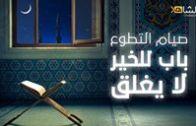 أنغام السماء | قارئ الأقصى | الشيخ محمد رشاد الشريف