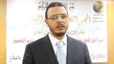 تصريحات على هامش المجلس القطري للقطاع النقابي لجماعة العدل وال…