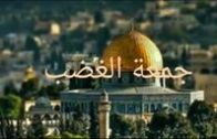 نساء طنجة في وقفة تضامنية مع القدس..