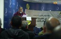 روبورطاج: شعراء ومثقفون يتدارسون التجربة الشعرية للإمام عبد السلام ياسين