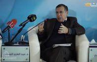 مداخلة الدكتور عبد العزيز النويضي: فقيه في القانون الدستوري
