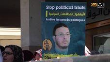 ربورطاج: العدل والإحسان بطنجة تحتج بقوة تزامنا مع محاكمة الدكتور ابن مسعود