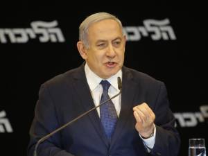 ISRAEL'S NETANYAHU SAYS WILL SEEK PARLIAMENTARY IMMUNITY FROM PROSECUTION IN CORRUPTION CASES