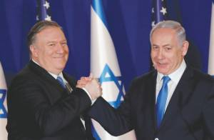 POMPEO SPEAKS WITH NETANYAHU FOLLOWING ATTACK ON US EMBASSY IN BAGHDAD