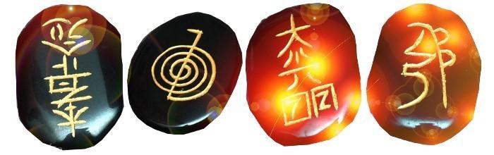 Reiki Symbols How To Use The Reiki Harmony Symbol