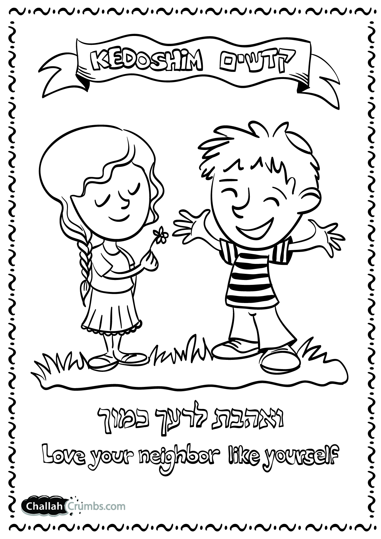 Comfortable Coloring Hello Neighbor Coloring Pages