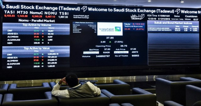 Le tableau des cours du Tadawul, l'indice de référence de la bourse de Ryad, le 12 décembre 2019 (AFP/Archives - FAYEZ NURELDINE)