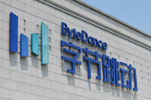 Le siège de ByteDance à Pékin, le 8 juillet 2020 (AFP/Archives - GREG BAKER)