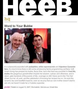 Article from Heeb Magazine