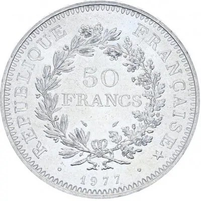Côté pile de la pièce en argent 50 Francs Hercule