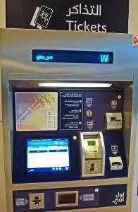 10 Tips For Riding The Dubai Metro