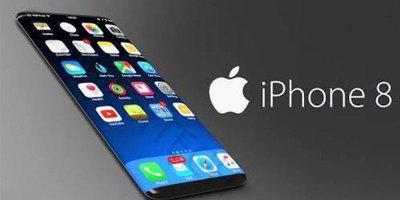El-iPhone-8-Llegará-En-Septiembre