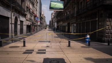 Cerrada Calle Avenida Madero de CDMX