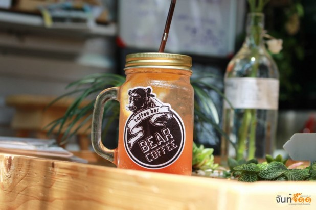 Bear coffee