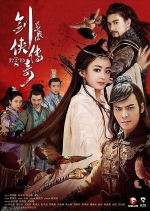 The Legend Of Zhu (2015)