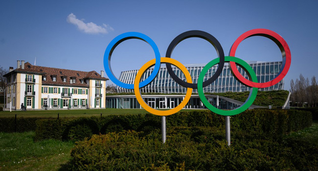 IOC Headquarters Olympics