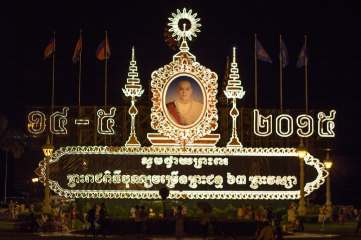 PhnomPenhKingdom