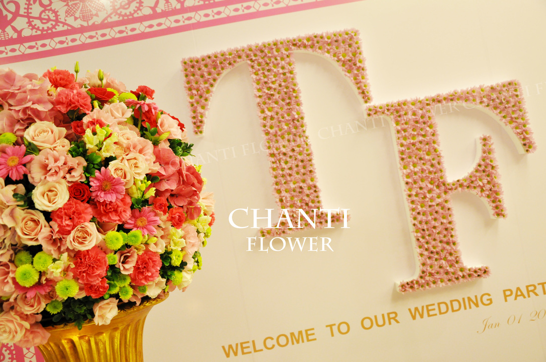 A9欣葉 粉紅色婚禮 - chanti flower