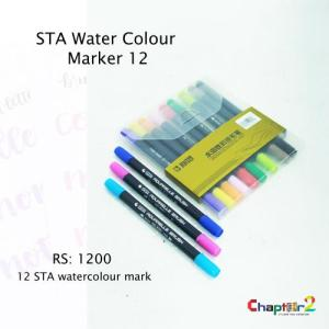 STA Watercolour Marker