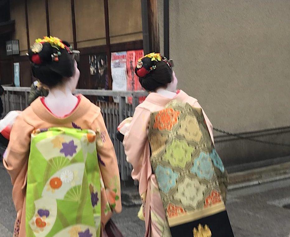 kyoto maiko kimono