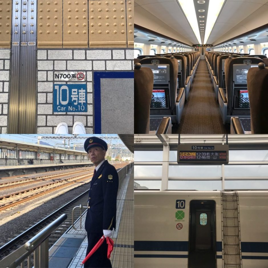 Shinkansen tips