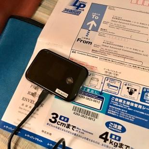 shinkansen pocket wifi