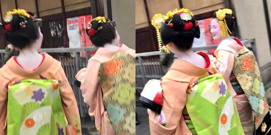 Maiko Geiko Gion Kyoto