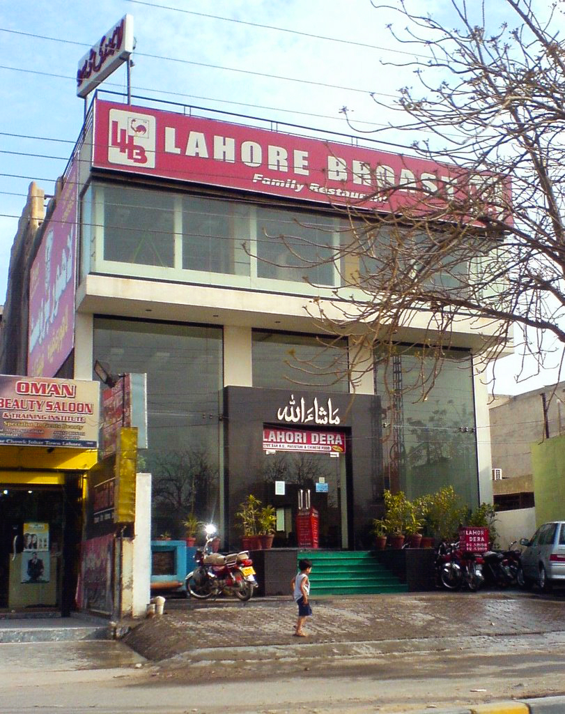Edited 2 3 - Lahore Broast: Could Be Better