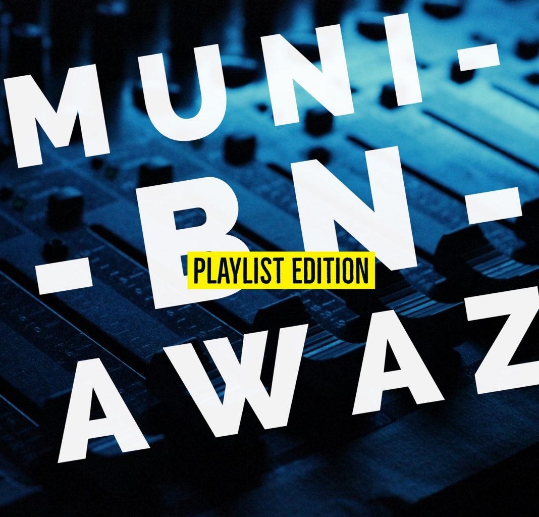Munib Nawaz 1 - Munib Nawaz: Playlist Edition