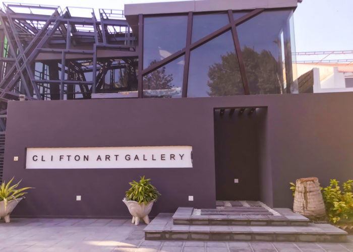 cliftongallery