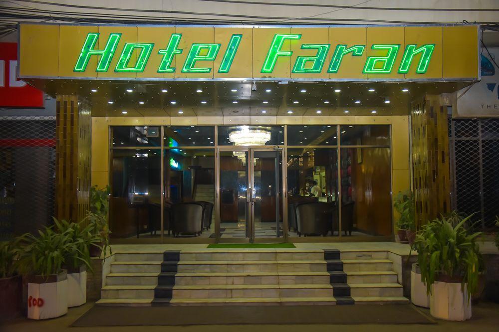 faran hotel