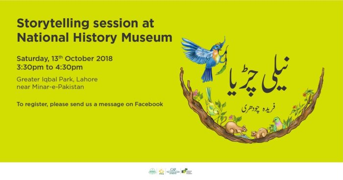 storytelling 1024x536 - This Weekend In Lahore: For Shits and Giggles