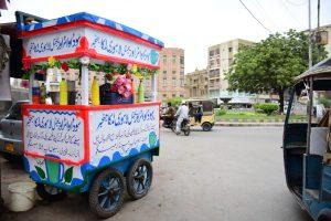 DSC 4545 - The Super Burgers of Pakistan Chowk