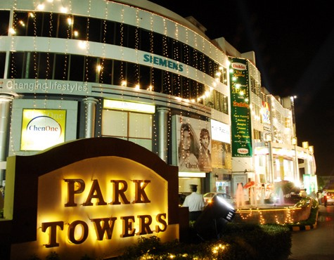 PT1 - Park Towers Mall: A Shadow of its Former Glory