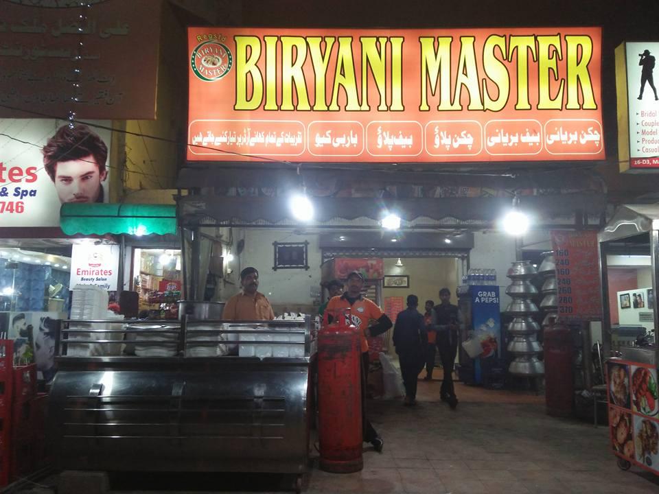 bir - Biryani Master of None